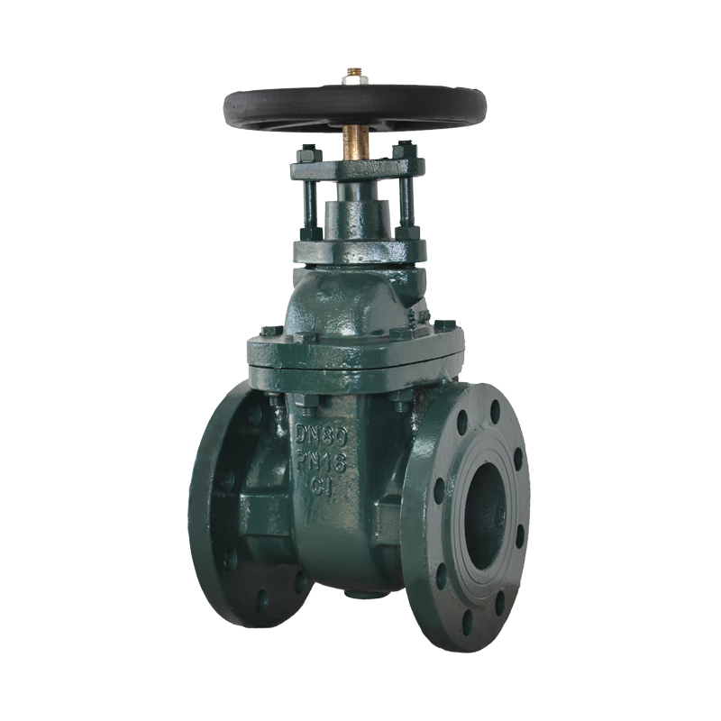 Bs Mss Nrs Metal Seated Gate Valve China Bs Mss Nrs